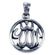 Islam (8)